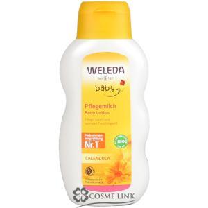 ヴェレダ WELEDA カレンドラ ベビーミルク ローション 200ml 海外仕様パッケージ 訳あり・外装不良 (096539)|cosme-link