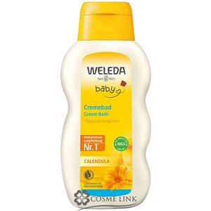 ヴェレダ WELEDA カレンドラ ベビークリーム バスミルク 200ml 海外仕様パッケージ 訳あ...