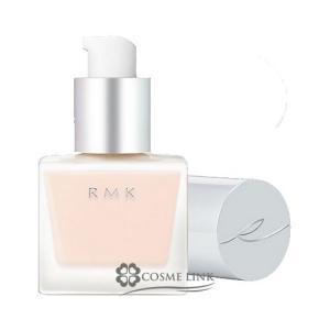 RMK(アールエムケー) メイクアップベース 30ml 訳あり・外箱不良 (233238)|cosme-link