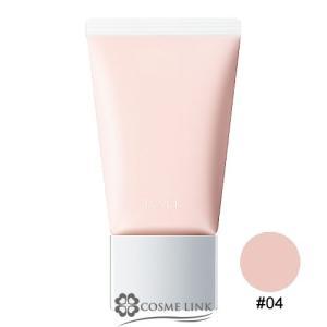 ベーシック コントロールカラー N  肌の色ムラやくすみをととのえて透明感のある肌へ。  肌色を美し...