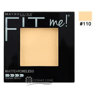 メイベリン ニューヨーク フィットミー パウダー M #110【メール便(ゆうパケット)対応】(433753)|cosme-link