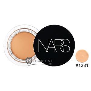 ナーズ NARS ソフトマット コンプリートコンシーラー #1281 セール特価 (012818)