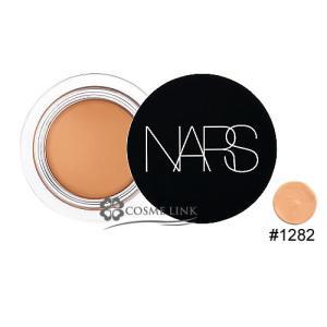 ナーズ NARS ソフトマット コンプリートコンシーラー #1282 セール特価 (012825)