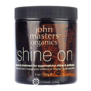 ジョンマスターオーガニック JOHN MASTERS ORGANICS シャイン オン 113g (500259)