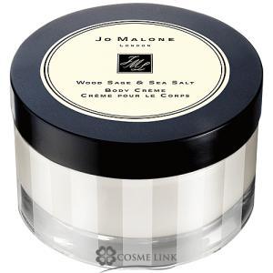 ジョーマローン JO MALONE ウッド セージ & シー ソルト ボディ クレーム 175ml (040339) cosme-link