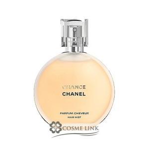 シャネル CHANEL チャンス ヘア ミスト 35ml (269901)