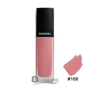 シャネル CHANEL ルージュ アリュール インク #168 (651683)|cosme-link