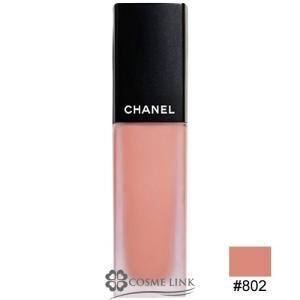シャネル CHANEL ルージュ アリュール インク フュージョン #802 【限定色】 (6580...