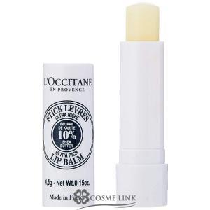 ロクシタン LOCCITANE シア リッチ リップ バーム スティックタイプ 4.5g セール特価 (285886)|cosme-link