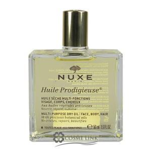プロディジューオイル  プロディジューオイルは、1本で髪・体・顔に使えるマルチ美容オイル。  サラッ...