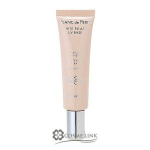 ゲラン ペルル ブラン UV ベース ピンク 30ml (611115)|cosme-link