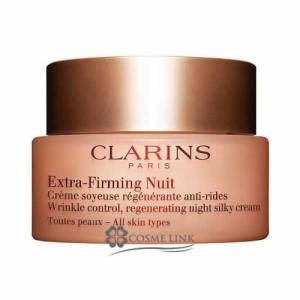 クラランス CLARINS ファーミング EX ナイト クリーム SP オールスキン 50ml 外仕様パッケージ (207545)|cosme-link