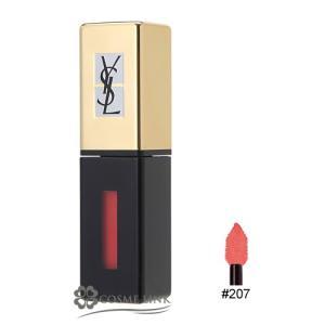 イヴサンローラン YVES SAINT LAURENT ルージュ ピュール クチュール ヴェルニ ポップウォーター #207 (274152)|cosme-link