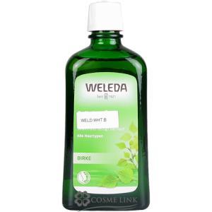 ヴェレダ WELEDA ホワイト バーチ ボディ オイル 200ml 海外仕様パッケージ 国内未発売容量 (088336)