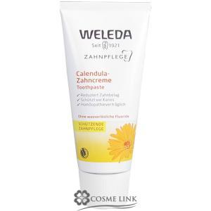 ヴェレダ WELEDA 歯みがき カレンドラ 75ml (098014)