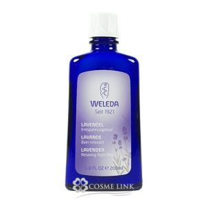 ヴェレダ ラベンダー バスミルク 200ml (098250)|cosme-link