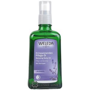 ヴェレダ WELEDA ラベンダー オイル 100ml 【国内未発売】 (500807)