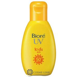 ビオレ UV のびのびキッズミルク SPF50+  お子さまの肌にもやさしいSPF50+。  汗・水...