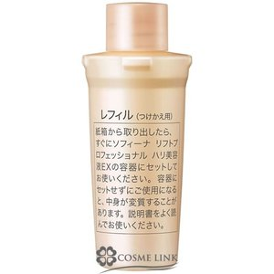 花王 ソフィーナ リフトプロフェッショナル ハリ美容液EX レフィル(つけかえ用) 40g (342...