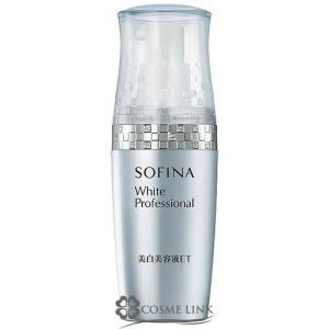 ソフィーナ ホワイトプロフェッショナル 美白美容液ET  Cゾーンで勝負。くすみを「未然」に防ぐ美白...