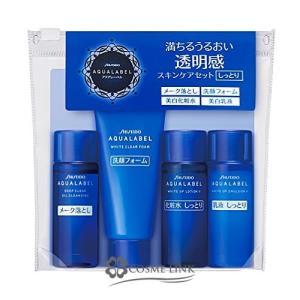 資生堂 アクアレーベル ホワイトアップセットN (050901)|cosme-link