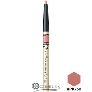 資生堂 インテグレート リップフォルミングライナー #PK750 (327232)|cosme-link