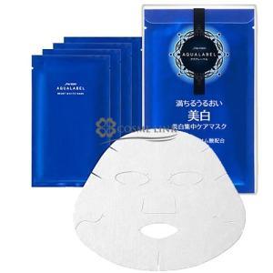 資生堂 アクアレーベル リセットホワイトマスク(4枚入り) 4枚x18ml (374076)|cosme-link