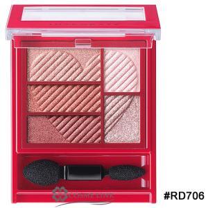資生堂 インテグレート トリプルレシピアイズ #RD706【メール便(ゆうパケット)対応】(999681)|cosme-link