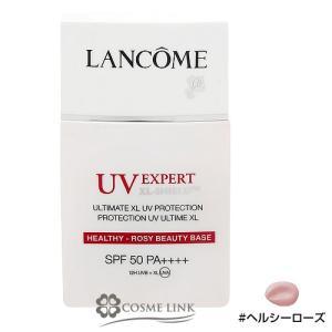ランコム LANCOME UV エクスペール XL メイクアップベース ヘルシーローズ 40ml (607636)