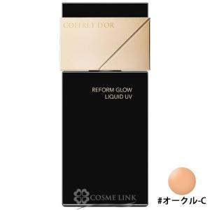 カネボウ コフレドール リフォルムグロウ リクイドUV #オークル-C (382394)|cosme-link