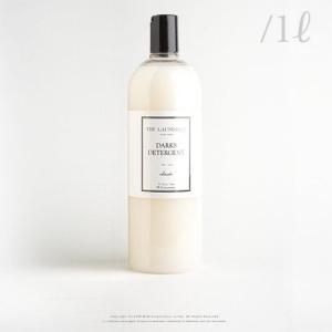 THE LAUNDRESS(ザ・ランドレス) ダークデタージェント Classic(濃い色の衣類用洗剤)対応HLS_DU|cosme-market