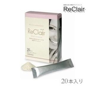 ReClair(レクレア) スマートエンザイム 2g×20本|cosme-market