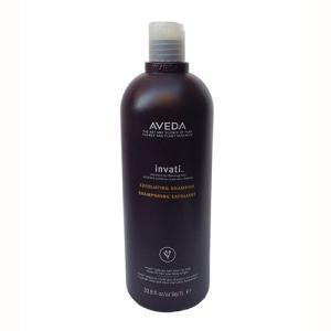 AVEDA(アヴェダ) インヴァティ エクスフォリエイティング シャンプー 1000ml|cosme-market