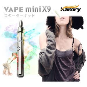 電子タバコ リキッド式 Mini X9 高性能 スターターキット fr cosme-market