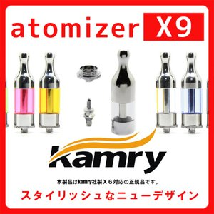 電子タバコ vape アトマイザーX9 4.5ml シルバー  リキッド式  高性能タイプ  付属品  3か月保証付  fr cosme-market