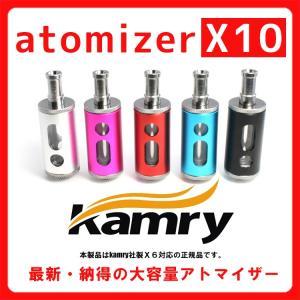 電子タバコ vape アトマイザーX10 6ml  リキッド式  高性能タイプ  付属品  3か月保証付  fr cosme-market