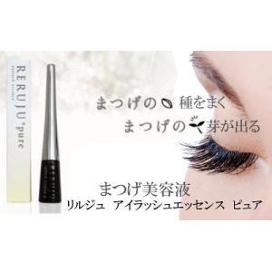 RERUJU(リルジュ)  RERUJU(リルジュ) アイラッシュ エッセンス ピュア 2ml まつげ美容液|cosme-market