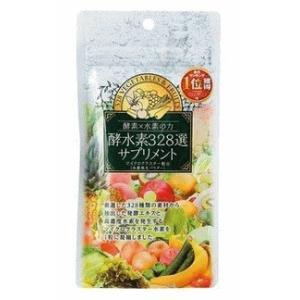 酵水素328選サプリメント 60粒  酵素×水素のチカラ  M&F  美容健康食品  美容  サプリメント|cosme-market