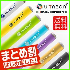 ビタボン 全7種類 VITABON ビタミン タバコ 電子タバコ フレーバー 電子たばこ 電子煙草 水蒸気 ケース ベイプ 正規品 本体 メール便送料無料|cosme-market