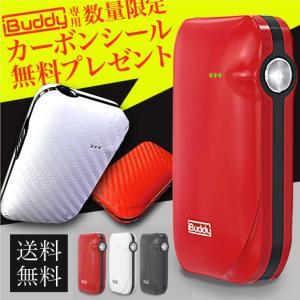 在庫あり iBuddy i1 Kit アイバディ 加熱式タバコ アイワン キット 万能加熱式 互換機 たばこベイパー アイバディー アイワン 正規品 ヒートスティック|cosme-market