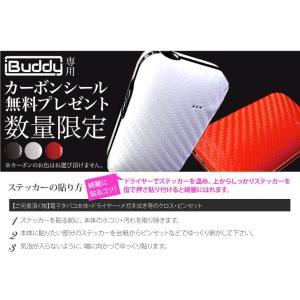 在庫あり iBuddy i1 Kit アイバディ 加熱式タバコ アイワン キット 万能加熱式 互換機 たばこベイパー アイバディー アイワン 正規品 ヒートスティック|cosme-market|02