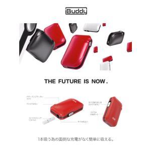 在庫あり iBuddy i1 Kit アイバディ 加熱式タバコ アイワン キット 万能加熱式 互換機 たばこベイパー アイバディー アイワン 正規品 ヒートスティック|cosme-market|03