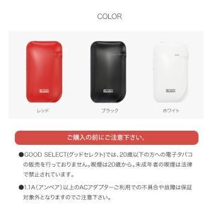 在庫あり iBuddy i1 Kit アイバディ 加熱式タバコ アイワン キット 万能加熱式 互換機 たばこベイパー アイバディー アイワン 正規品 ヒートスティック|cosme-market|07
