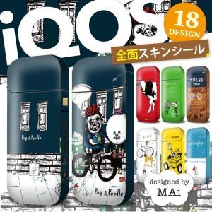 iQOS アイコス シール designed by MAi 選べる18デザイン 専用スキンシール 送料無料 全面対応フルカスタム 裏表2枚セット ケース 保護 フィルム|cosme-market