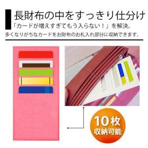 両面収納 インナーカードケース 10枚収納可能 長財布用 カード入れ 収納 薄型 インナーケース 便利 クレジットカード ICカード card case 6色|cosme-market|02