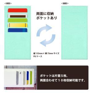 両面収納 インナーカードケース 10枚収納可能 長財布用 カード入れ 収納 薄型 インナーケース 便利 クレジットカード ICカード card case 6色|cosme-market|03