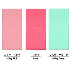 両面収納 インナーカードケース 10枚収納可能 長財布用 カード入れ 収納 薄型 インナーケース 便利 クレジットカード ICカード card case 6色|cosme-market|04
