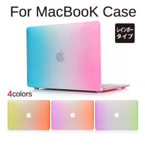 MacBook Pro/Retina/Air/White ディスプレイ ハードケース レインボー全4色カバー マックブック プロ レティナ 11.6/12/13.3/15.4対応|cosme-market