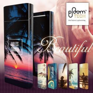 プルームテック シール 送料無料 Ploom TECH ケース カバー アクセサリー シール 選べる 6デザイン 専用 スキンシール おしゃれ|cosme-market