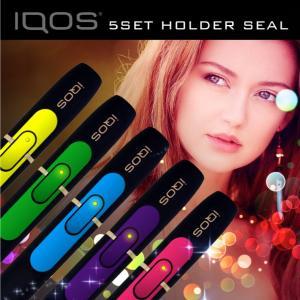 アイコス シール iQOS ホルダー ボタン 釦 専用 選べる22デザイン 専用スキンシール 送料無料 バンパー カバー アイコス ケース 保護 フィルム ステッカ|cosme-market